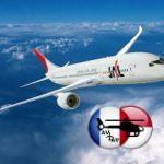 Japan Airlines signe avec Vistara en Inde