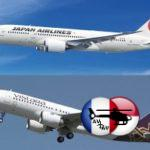 Japan Airlines partage ses codes avec Vistara en Inde
