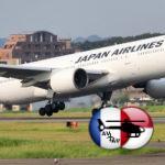 Hawaiian Airlines and Japan Airlines Seek Antitrust Immunized Joint Venture