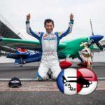 Japanese ace wins 2017 Red Bull Air Race title