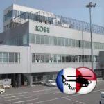 Бизнес авиация в Японии: сервис аэропортов