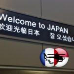 Бизнес авиация в Японии: таможенный, миграционный и карантинный контроль