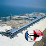 Бизнес авиация в Японии: разрешения на посадку и перелет