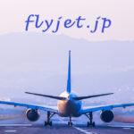 {:ru}Покупка частного воздушного судна в Японии{:}{:uk}Купівля приватного повітряного судна в Японії{:}