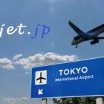 {:ru}Аэропорты Японии{:}{:uk}Аеропорти Японії{:}