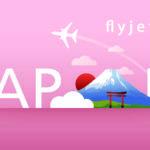 {:ru}Малая авиация Японии{:}{:uk}Мала авіація Японії{:}
